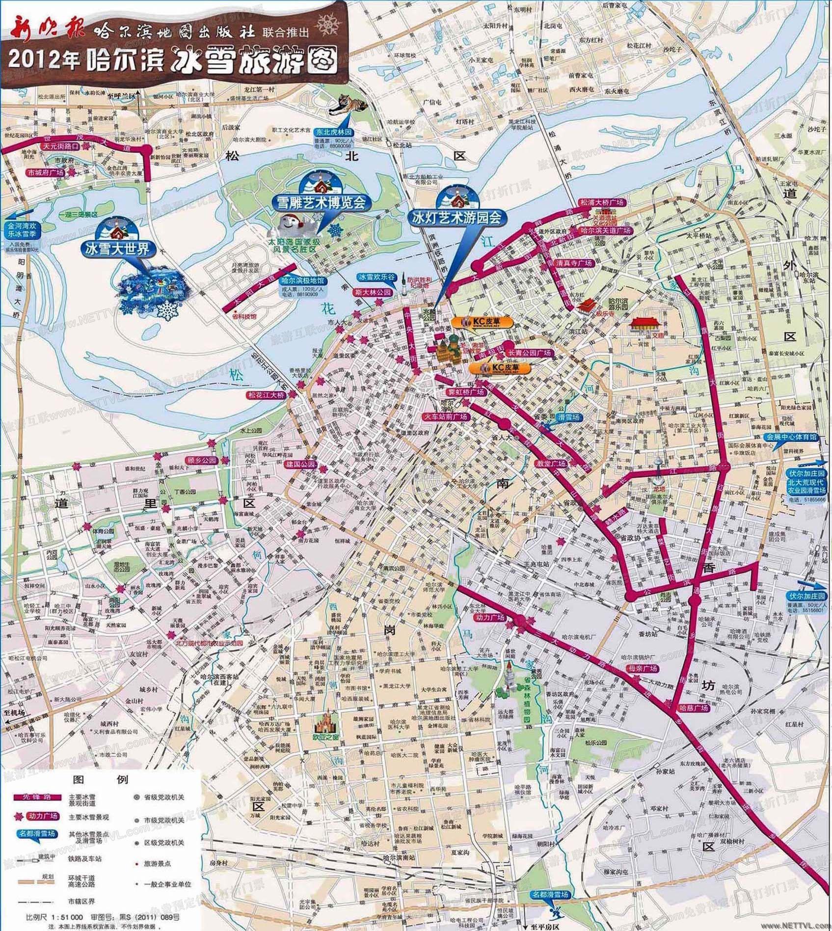 2016-2017年哈尔滨冰雪旅游地图哈尔滨冰雪旅游攻略