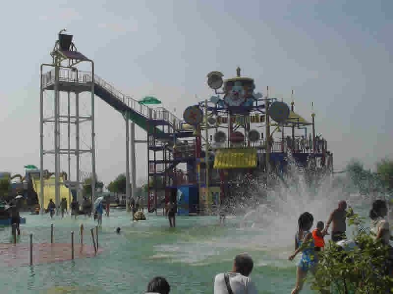 乐岛海洋主题公园