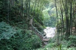 興文僰王山