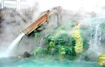 西安東大南山溫泉