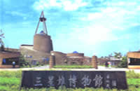 廣漢三星堆博物館