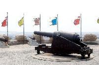 大沽口炮台遗址