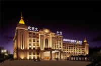 北京大公館溫泉