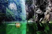 酉阳神龟峡