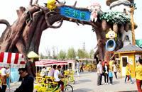 天津光合谷