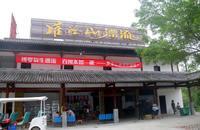 惠州罗浮山漂流