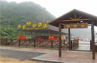 绥中永安峡谷漂流