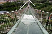 豐州清境桃源玻璃天橋