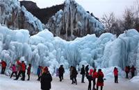 迁安冷口冰河世纪主题公园