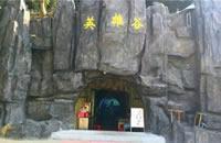 襄阳英雄谷梦幻穿越游乐园