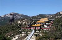萊蕪大舟山
