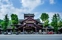 乐山乌木文化博览苑