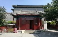 北京古代錢幣展覽館