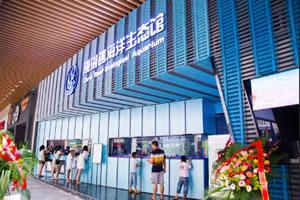 廈門珊瑚礁海洋生態館