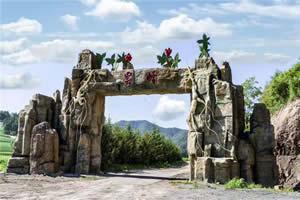 云嶺野山參風景旅游區