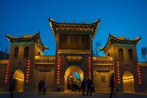 晉城大陽古鎮