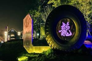 上海成龍電影藝術館
