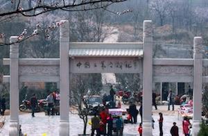 萊蕪筆架山風景區
