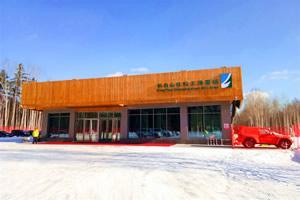 长白山红松王滑雪场