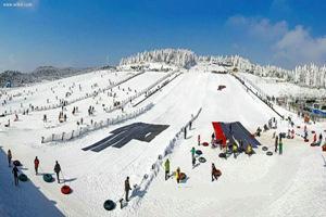 宜昌五峰國際滑雪場