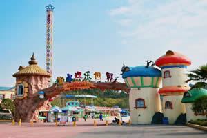宜昌欢乐世界游乐园