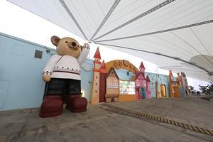 上海泰迪之家博物馆