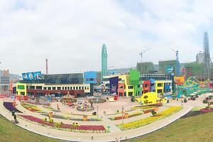 重慶圣名環球城