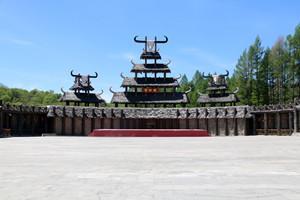 長白山訥殷古城