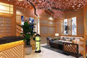 上海湯易得溫泉館