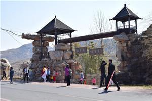 萊蕪皇龍冠山水樂園