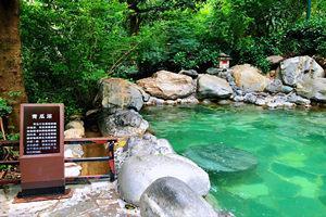 彌勒九龍溫泉