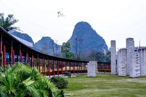桂林地中海度假村