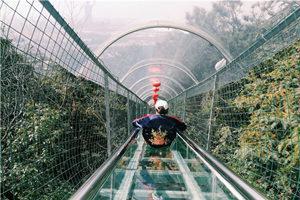 华西世界探险公园