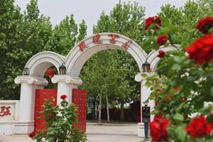 鄭州玫瑰莊園