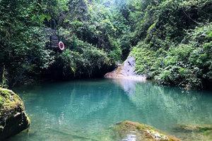 石泉雁山瀑布