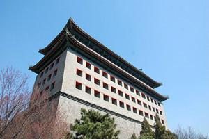 北京明城墻遺址公園