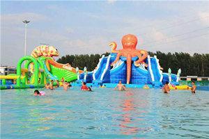 濟寧兗州歡樂世界