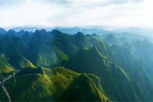 宣漢巴山大峽谷