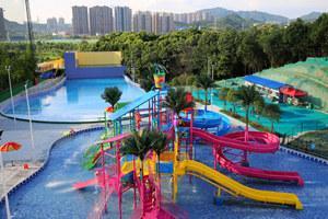 长沙V5星球水上乐园
