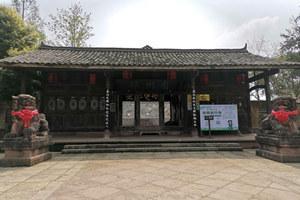 邛崍邛州園
