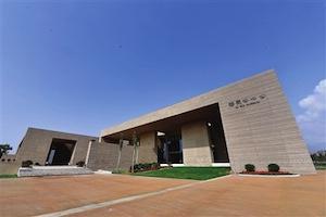 西夏博物館