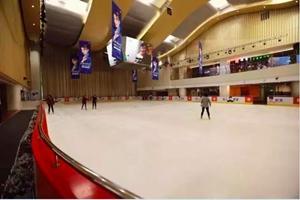 鄭州大衛城冰上樂園