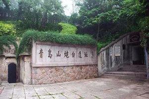 青岛山一战遗址公园