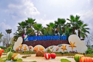 海口桂林洋國家熱帶農業公園