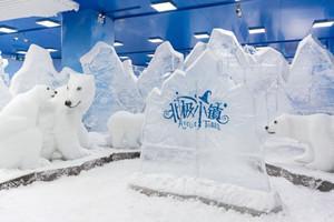 广州北极小镇冰雪乐园