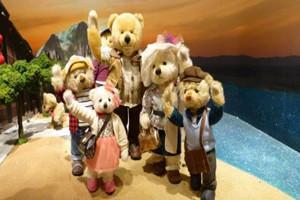 海口泰迪熊博物館