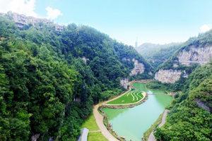 雙龍鎮巫山峽谷