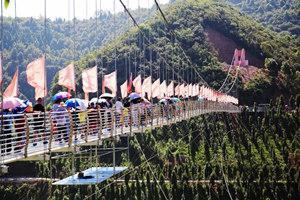 三峽龍泉湖風景區