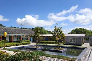 青岛东鲁农业公园
