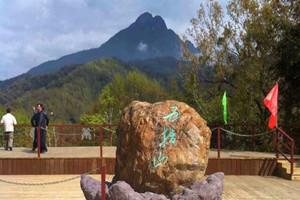 五指山熱帶雨林風景區
